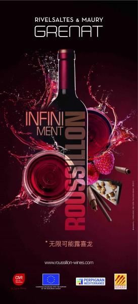 Aktuelle Anzeigenkampgne für Vin Doux Naturel © CIVR
